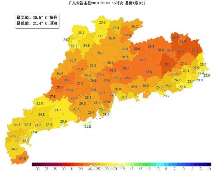 广东这地方居然下起鸡蛋大冰雹!冷空气又要来广州,气温直降10℃+,更悲催的是…