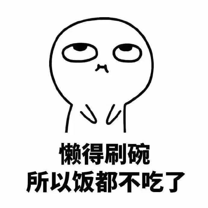 界上最懒的西瓜是?大概是一种叫女朋友的生物搞笑动态表情包图片