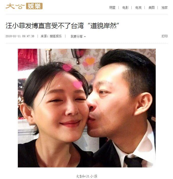 """香港""""大公网""""日报道截图"""