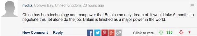 """皇家彩票网投信誉平台:看到英美人民对""""大陆速度""""疯狂崇拜_台媒都笑了"""