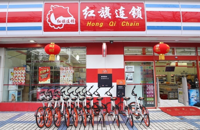 永辉超市拿下红旗连锁21%股权 联手中民投整合新零售