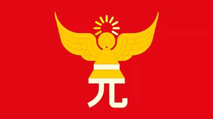 """▲天使投资对于中国""""富二代""""来说很有吸引力。(英国《金融时报》)"""