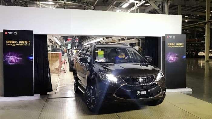 比亚迪:今年要卖20万辆新能源车