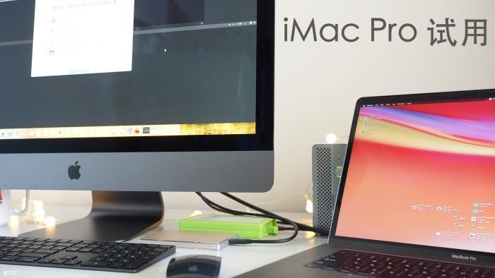 iMac Pro测评:这是目前最好的一体化工作站的照片 - 1
