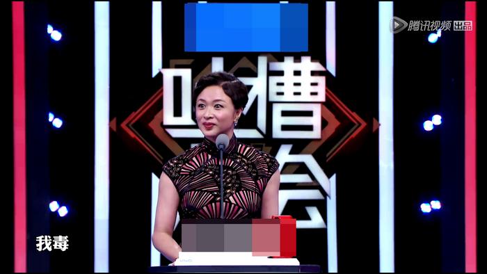 """《吐槽大会2》徐帆吐槽金星""""话多"""""""