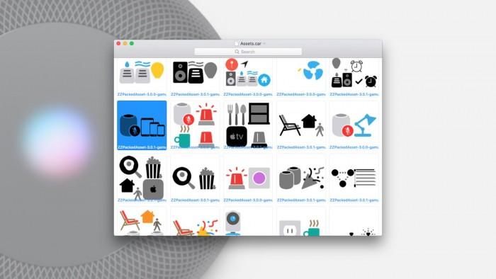iOS 11.2.5 中又发现 HomePod 新功能 可禁用 Siri