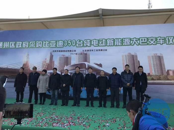 比亚迪350辆纯电动公交车首次投运北京