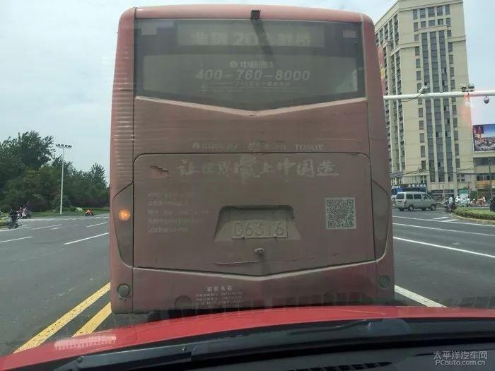 跟在大车后面误闯红灯扣分罚钱吗?真相原来是这样.