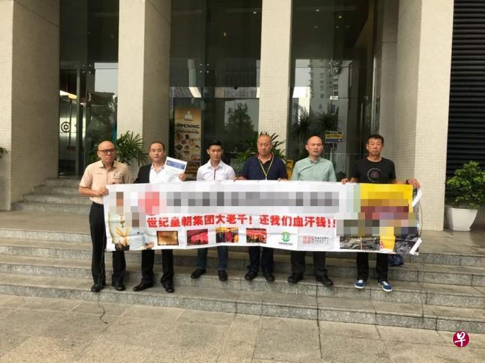 马来西亚民主行动党泗岩末国会议员林立迎(右二)陪同中国受害者召开记者会,希望协助他们追回血汗钱。(东方日报)