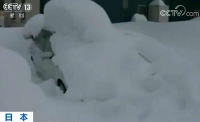日本大雪持续致10人死亡 多地积雪厚度破