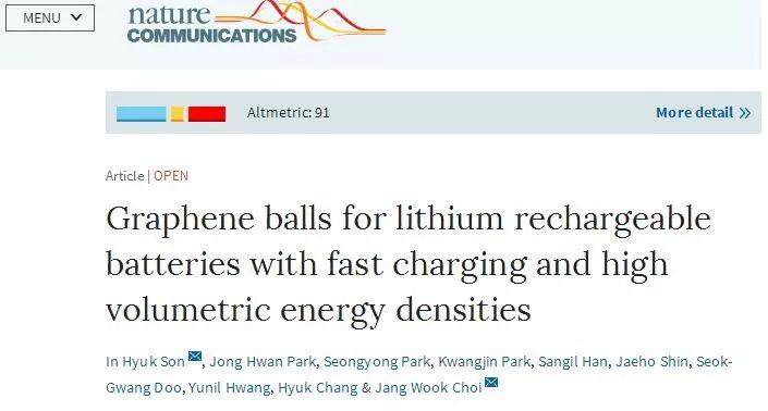 (三星研究员在Nature杂志上发表有关石墨烯球的科研成果文章)