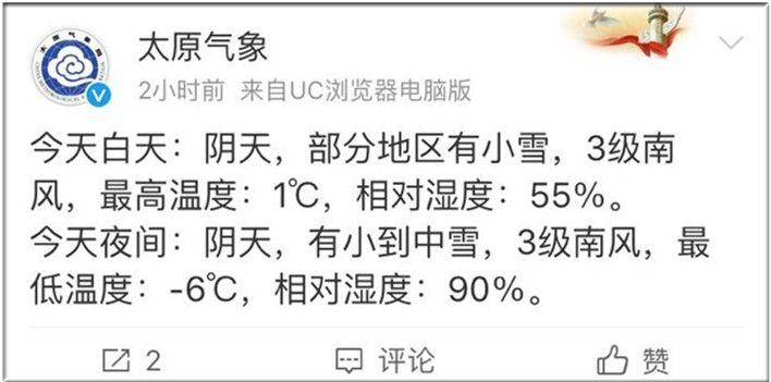 人口老龄化_太原人口2018