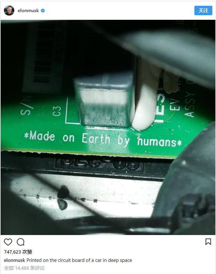 被送入太空的特斯拉跑车,其实是马斯克的一种私人宣告