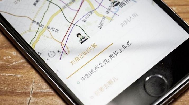 外媒:摩拜、美团将加剧中国网约车市场竞争