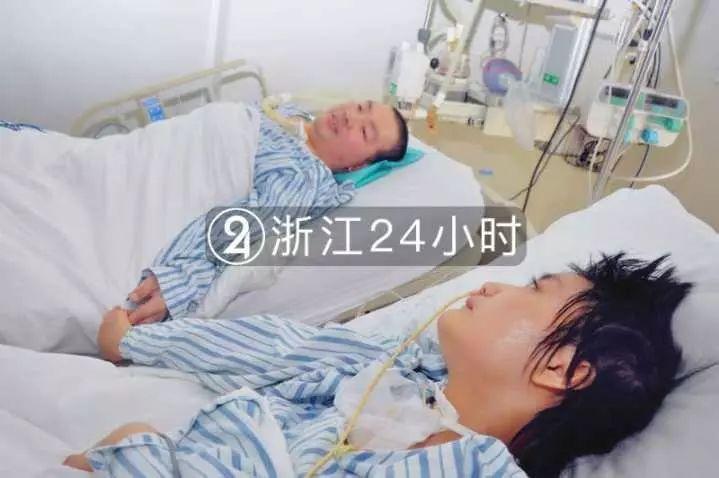 为了养家,云南17岁少女浙江打工摔成高位截瘫!妈妈哭着说了一句