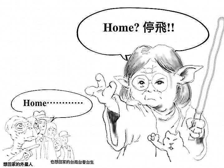 国民党中央委员连胜文19日在脸书贴图,讽刺蔡英文当局的报复行为。