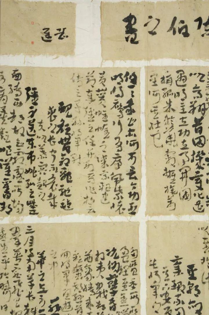 """""""暮春三月,江南草长,杂花生树,群莺乱飞"""",这样美好的句子竟"""