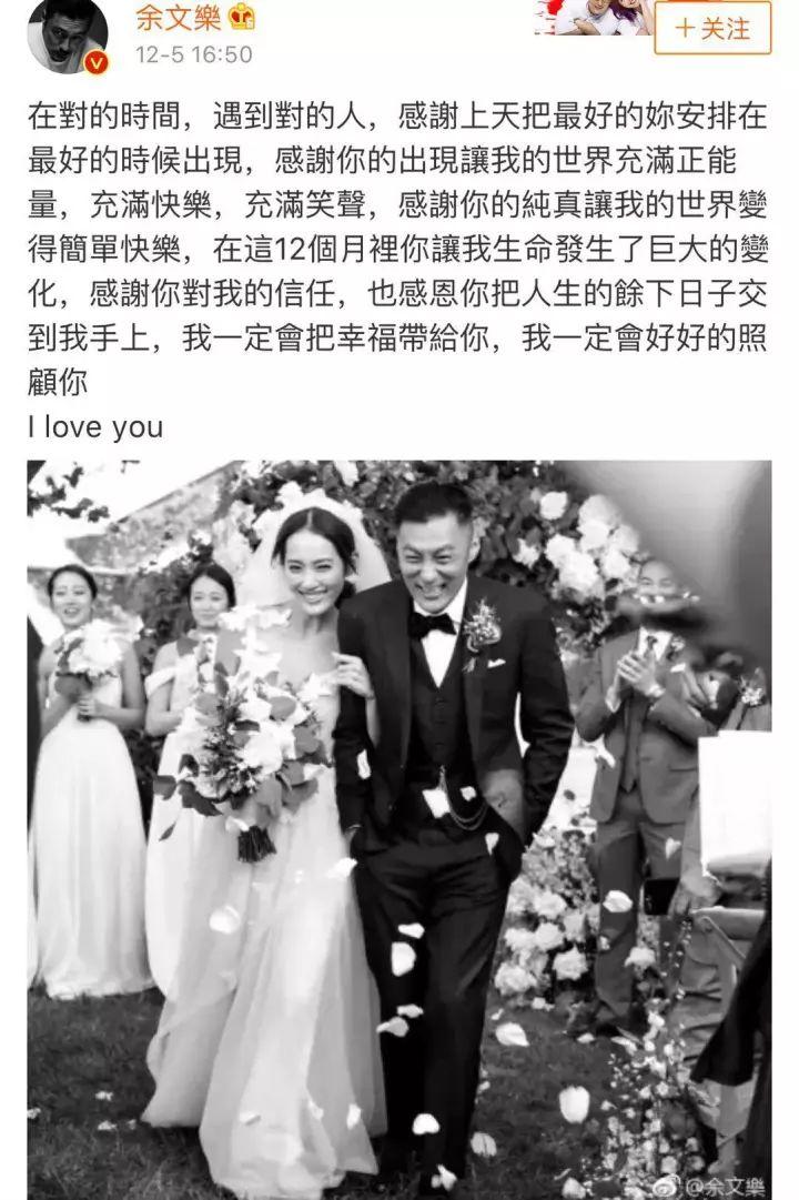 余文乐妻子王棠云资料黑料全扒 伪富二代还曾改过名字