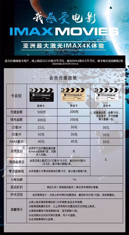 春节期间有什么好电影?都市频道携手泰莱时代影城送您4大福利!