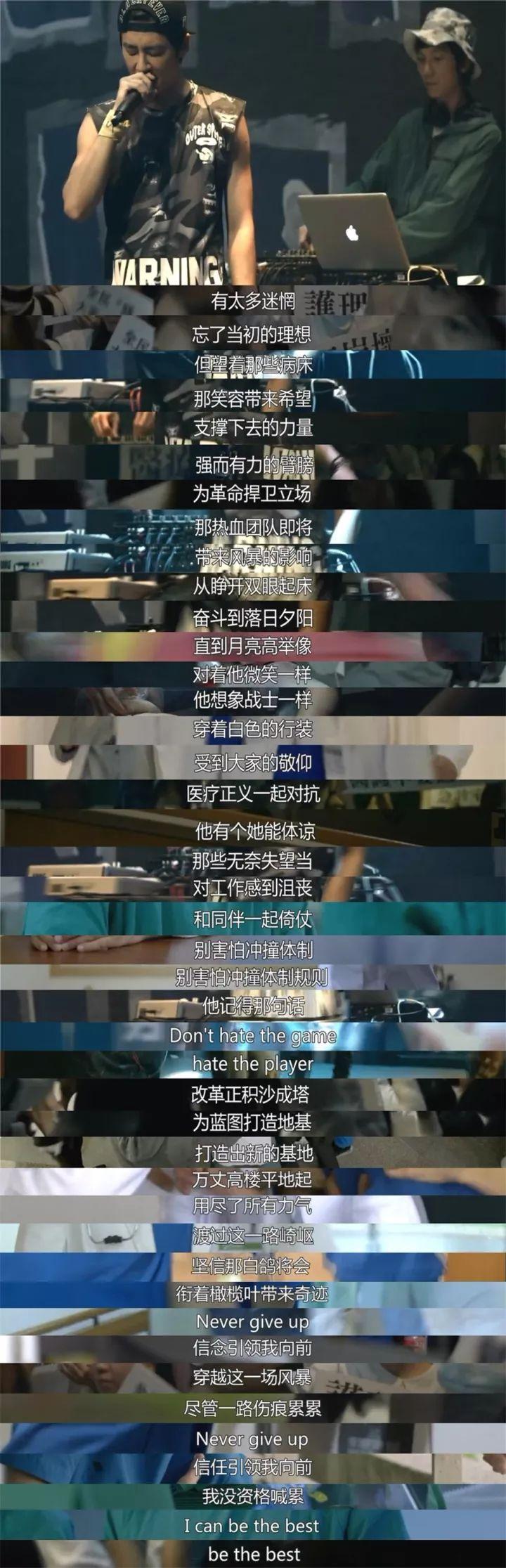 这部高分台湾医疗剧告诉我们:rap这样唱才算酷