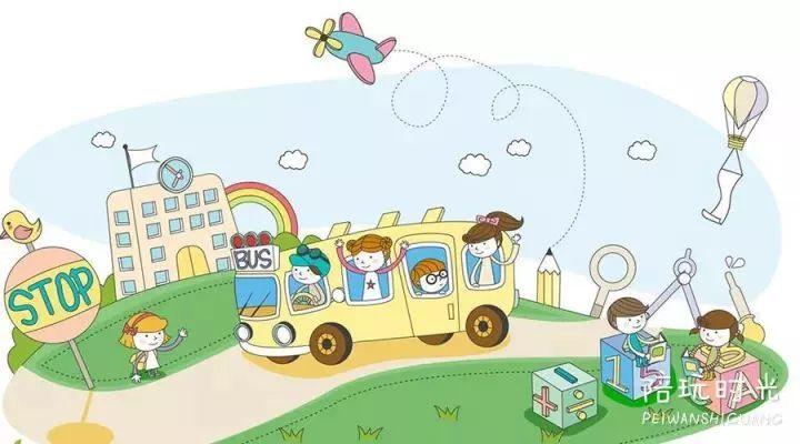 公共汽车儿歌-么孩子都喜欢坐公交车,你真的知道吗高清图片