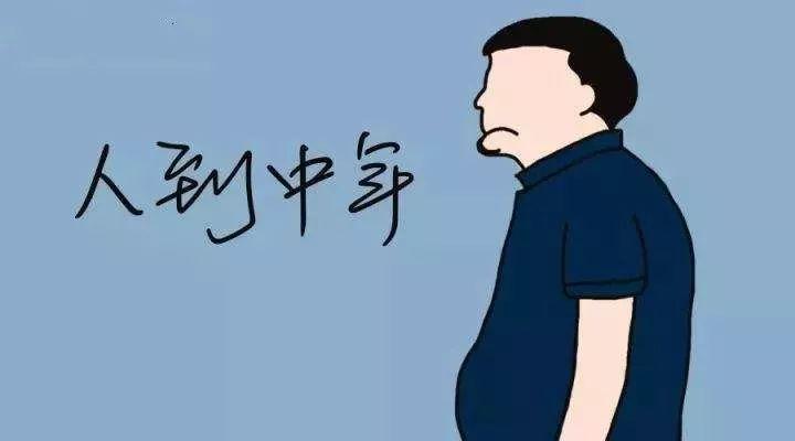 佛系青年和油腻中年人的背后,是一种怎样的情绪?