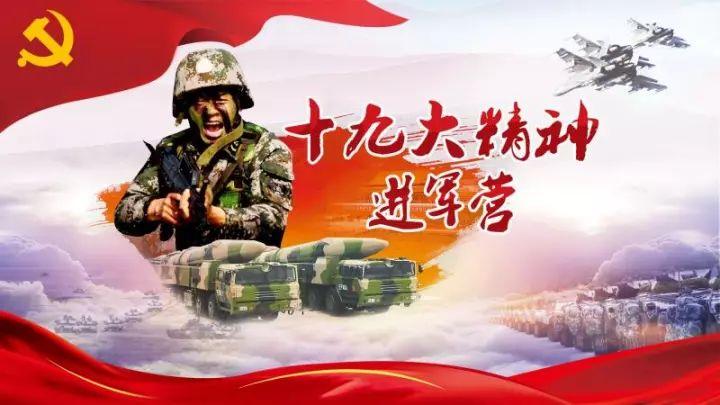 12月4日,最值得你分享的10条军事微信