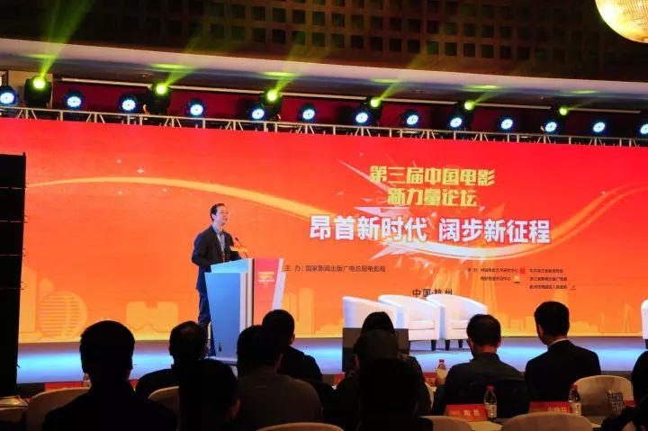 力争2020年达到700亿票房,中国电影将如何争夺文化话语权