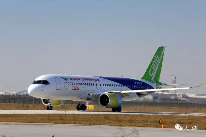 中国商飞民用飞机试飞中心总工程师 王伟:失速是什么概念?