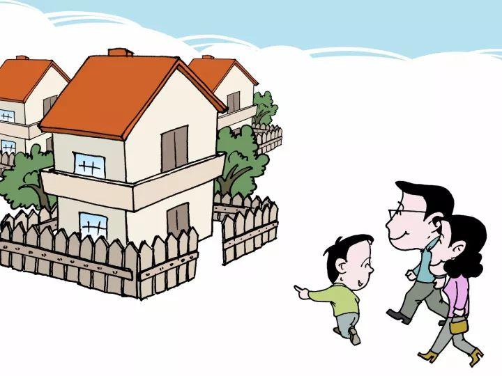 北京市住建委:国企操作本身的地建房不是福利分房!