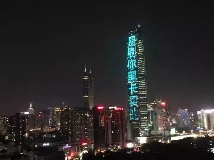 全国少女们都在为李泽言庆生,还包下了深圳高