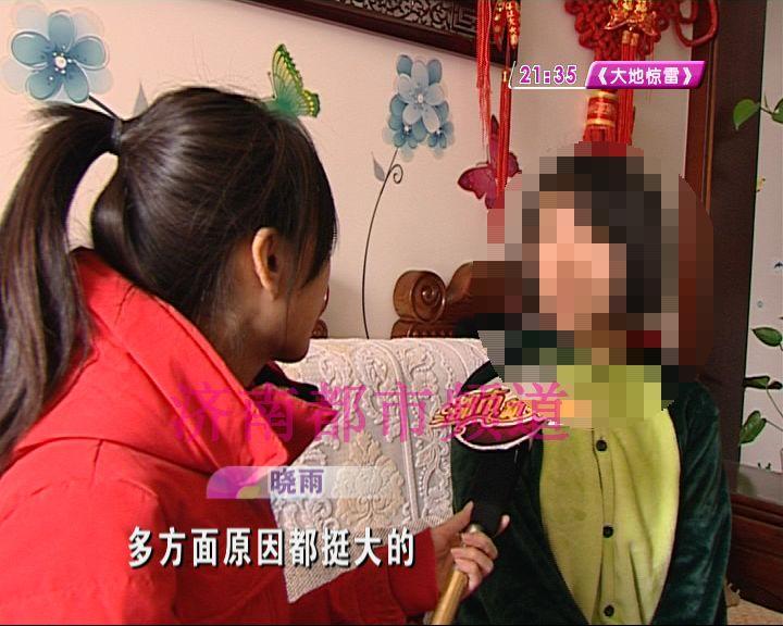 济南失联女孩5天经历了什么?仅吃过一顿饭,见到警察先交出一个钱包!