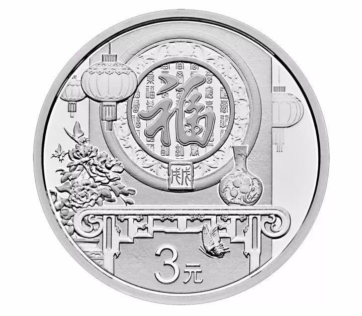 今天,3元、10元硬币正式开始发行了!贵州分到300万枚,长啥样?