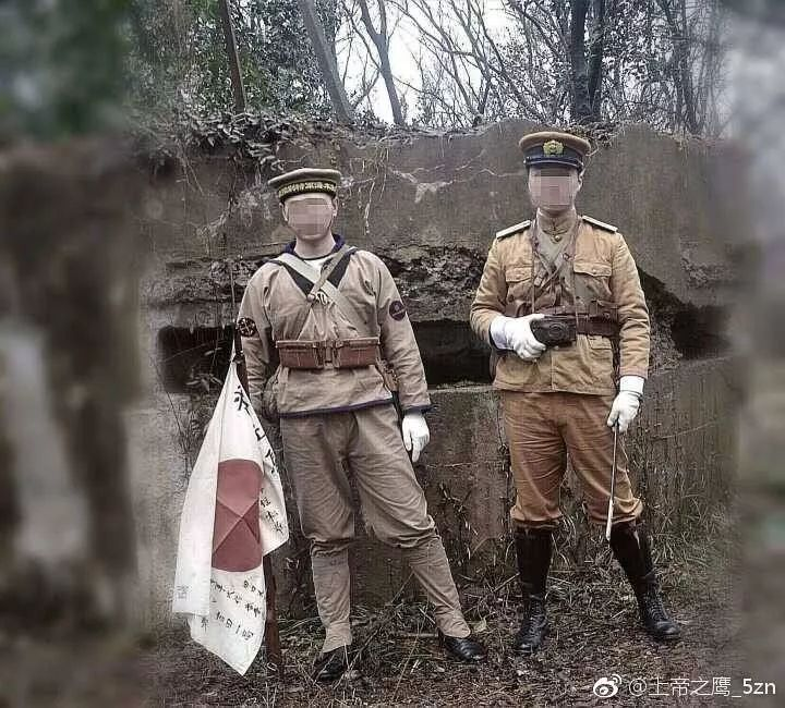 抓得好!两男子在抗战遗址穿日本军装拍照被拘15天!