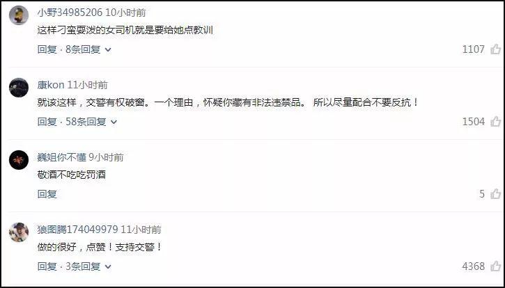 深圳交警砸爆车窗执法 上万网友点赞:做得好