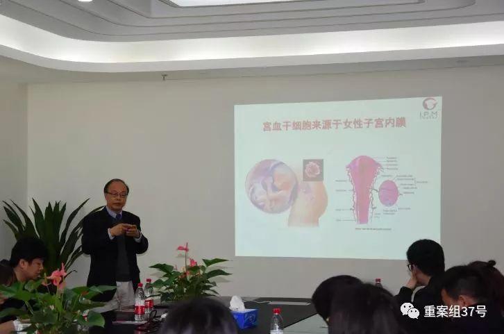 ▲项目负责人、浙大特聘教授项春生介绍宫血干细胞。受访者供图