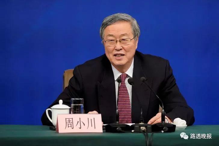 中国进入稳杠杆和逐步调降阶段 监管改革呼之欲出
