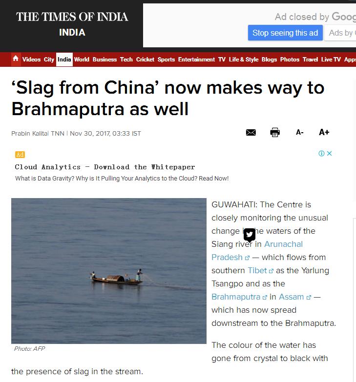 《印度时报》11月30日报道截图