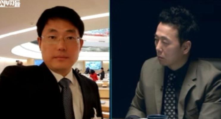 都泰宇(左)接受韩媒电话连线采访