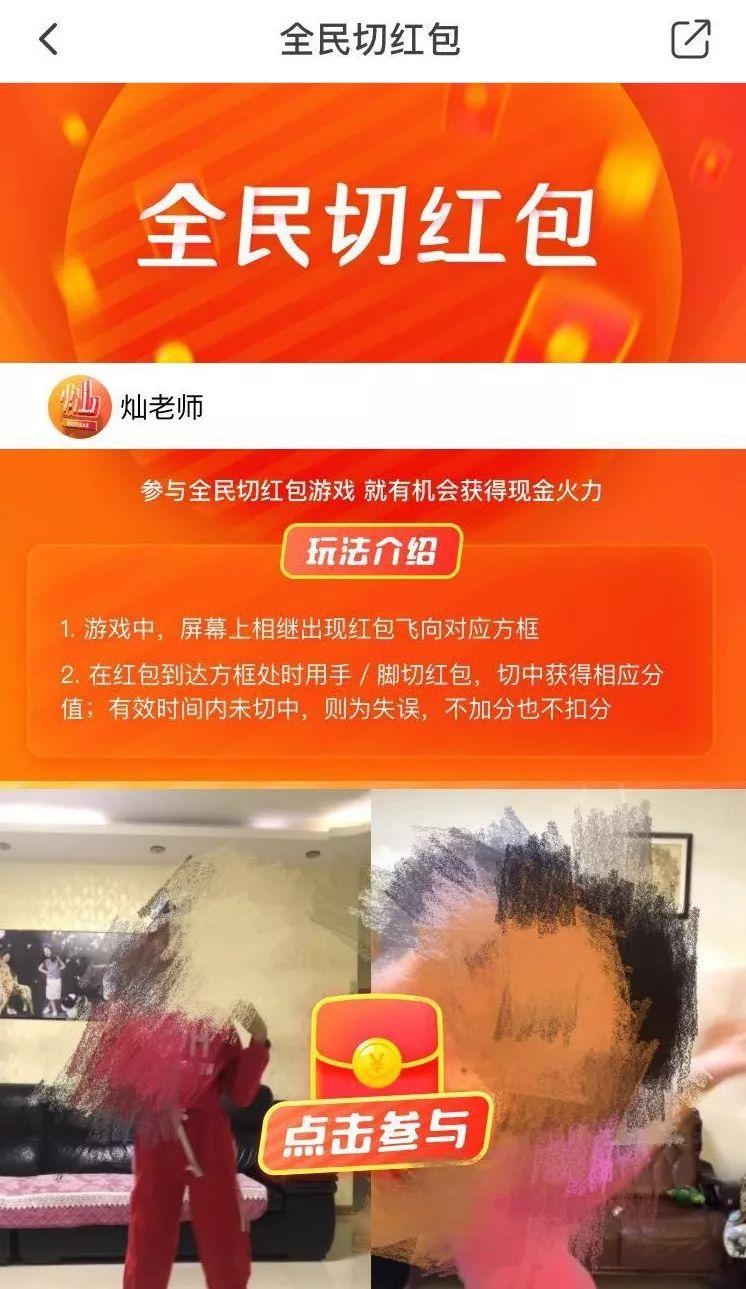 春节切红包大战正酣 短视频成碎片化时代最佳载