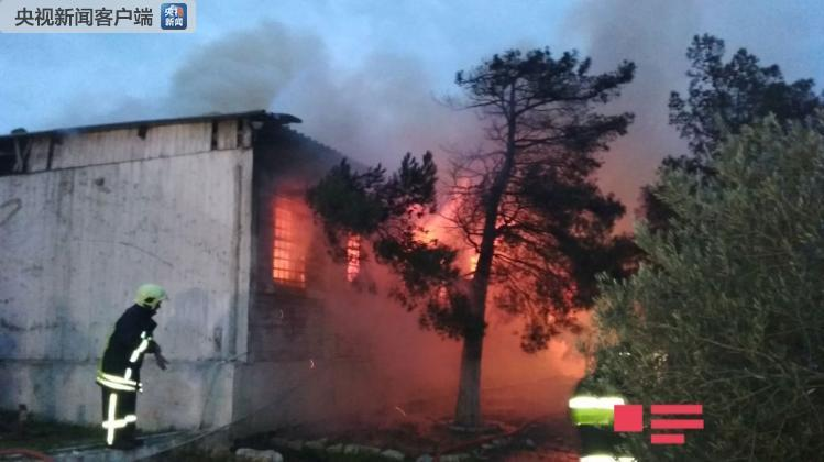 阿塞拜疆首都一戒毒所发生火灾 30人遇难(图)