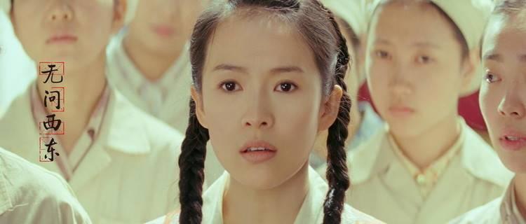 《无问西东》:国产青春片里,终于有了会用大脑思考的活人