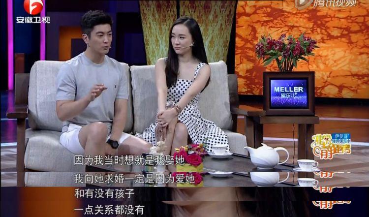 杜江与霍思燕
