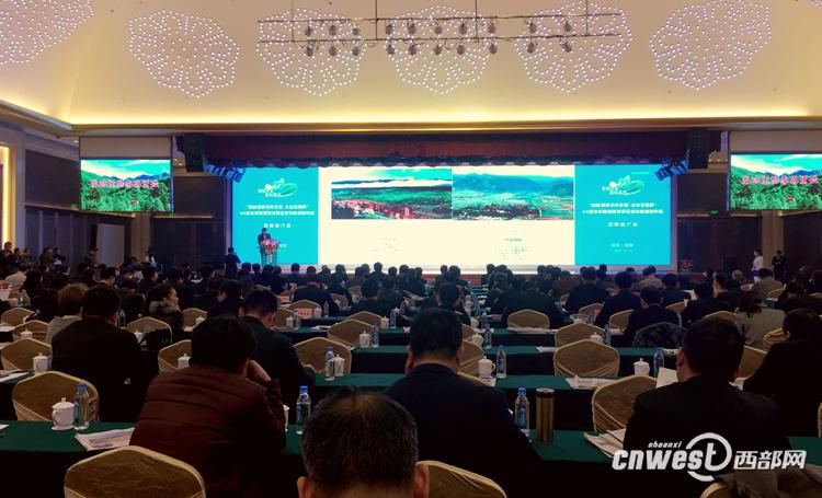 """太白县发布全域旅游总体规划 将打造""""中国达沃斯"""""""