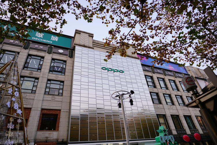OPPO 在上海开了家超级旗舰店,说目的不是卖货赚钱