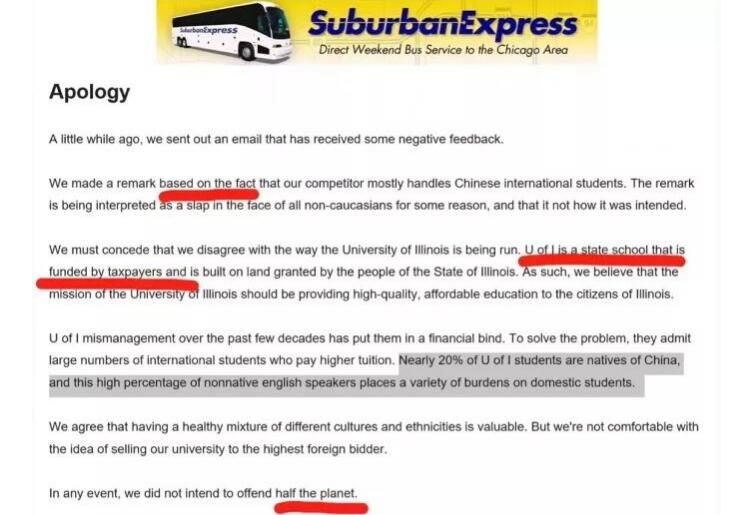 """""""城郊快线""""巴士公司的""""道歉信"""""""