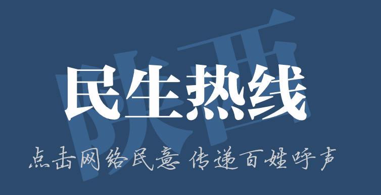 http://www.zgmaimai.cn/fangchanjiaji/65356.html