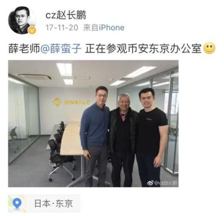 比特币玩到最高境界能赚多少 有个中国小伙攒了125亿的照片 - 10