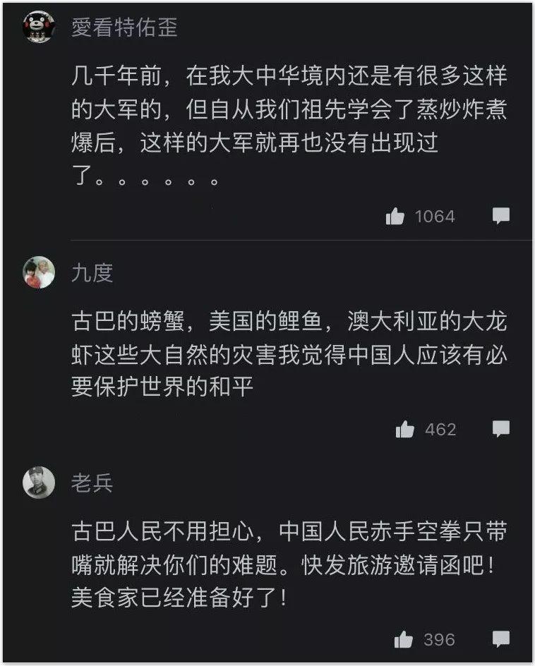 北京pk10在哪里玩正规:澳大利亚为救大堡礁毒杀海星_中国网友:放着我来