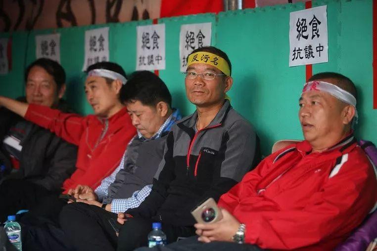 ▲军公教人士绝食抗议年金改革。(台湾联合新闻网)